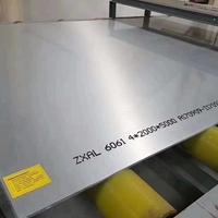 武汉7A10-T7651合金铝板热处理性质双面贴膜出售