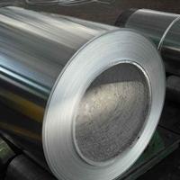 江苏铝板多少钱一公斤一公斤多少钱