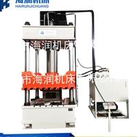 现货供应500吨玻璃钢水槽模压液压机