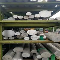 10毫米铝板 2A12T4铝板零售2A12铝棒