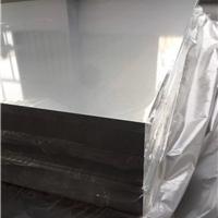7075T6铝板 数控加工专用