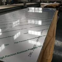 浙江7149-T7651合金铝板环保报告