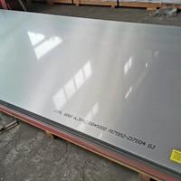 南京7009-T6511合金铝板厂家直销