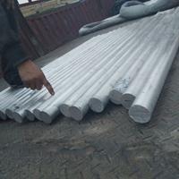 天津金鑫铜圆铝棒 铝排 铝方棒 铝板现货