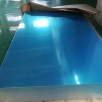 杭州7109-T6511合金铝板材质成分