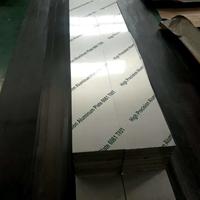 7075超宽铝板合金铝排7075铝板厂家