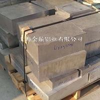 昆山7004-T651强度板材合金铝板