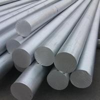 貴州化工廠用鋁卷全國發貨