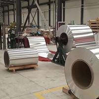 吉林铝带尺寸价格表现在什么价格?规格全