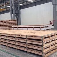 3003防锈铝板 花纹铝板 防滑铝板