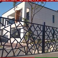 浮梁四合院铝角花 木纹铝窗格生产厂家