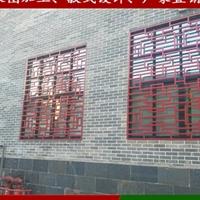 洛江四合院鋁角花 木紋鋁窗格批發價