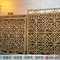 晋州 防盗窗花格 复古 铝合金护栏