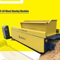 仓鼠兔子专项使用木头刨花机打包生产线