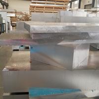 50mm的铝板价格 6061铝板厂家直销