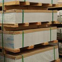 3004铝板 包装铝板