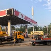 中石化BP加油站哑光白色铝条扣生产厂家