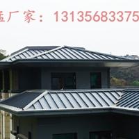 铝镁锰板,3004,65-430/400厂家直销