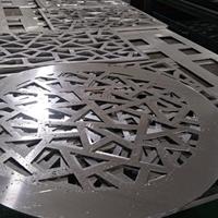 2.0mm厚烤陶瓷漆铝单板 佛山厂家生产