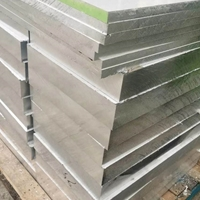 进口铝板 6061进口铝板 5052进口铝板