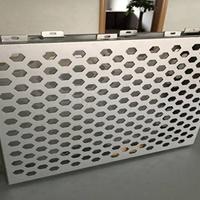 造型雕刻铝单板供应 厂家报价