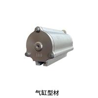 防腐蚀电动汽车电机外壳\气缸型材\延展性号