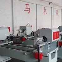 菏泽铝塑铝门窗加工机械设备哪个厂家的好