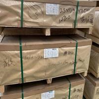 运输工具结构件铝板2024铝板