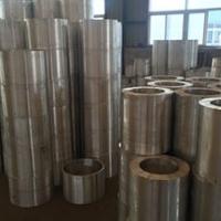 大口径铝管锻件铝管锻造大口径铝管锻打铝管