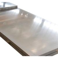 平陰誠業生產供應5052合金鋁板