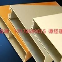 铝合金装饰材料生产