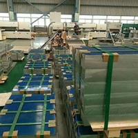 高强度抛光2A01铝厚板 高耐磨铝合金板