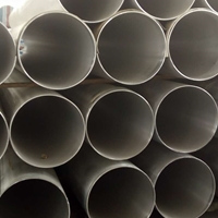 挤压铝管供应6系定制