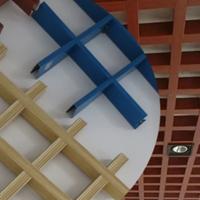 木纹铝格栅天花 铝格栅天花,白色铝格栅吊顶