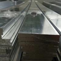 铝排工业铝型材开模定制