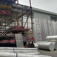 6061鋁棒 6061厚壁鋁管價格