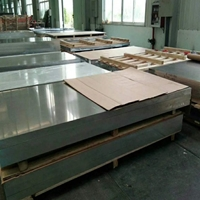機械零件鋁板 五金制品用LY12鋁板