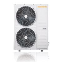 空气能热泵热水器-小区专用水电加热器-格拉利