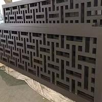 江苏盐城古典木纹铝窗花铝窗花多少钱一平方