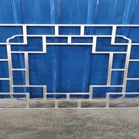 四川阿坝木纹铝屏风格栅定铝窗花厂家定制