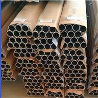 2A12-T4铝管