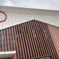 定制装饰外墙的铝合金单板厂家