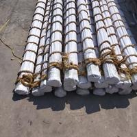 优惠供应3003铝管