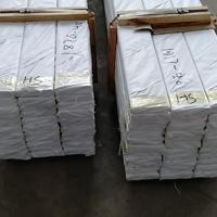大量供应铝母线、铝块、铝板