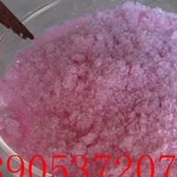 3N氢氧化钕秋季优惠价-氢氧化钕相对纯度