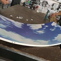 室外用铝单板 雕花造型各样氟碳铝单板批发