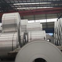 鋁板廠家直銷