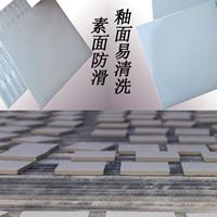 耐酸砖粘接方式可参考众光耐酸砖施工方案