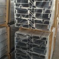 工业铝型材异型材开模定制厂家直销