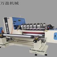 铝塑膜分切机